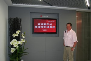 Polycom Office, Beijing, China